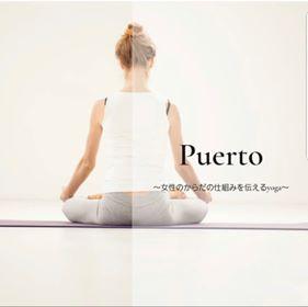 女性のセルフケアレッスン:トレーナー Akane