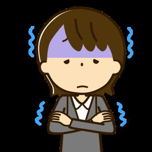 健康カラダ☆ 『 冷え性 ① 』
