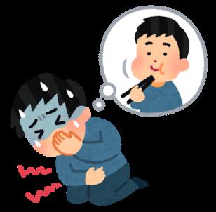 健康カラダ☆ 食中毒 『 原因菌と対策 』