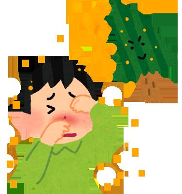 健康カラダ☆『花粉症・アレルギー』