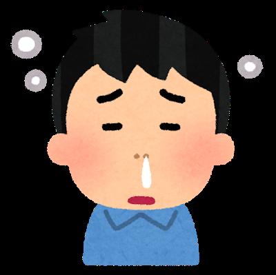 健康カラダ☆『 慢性副鼻腔炎 』