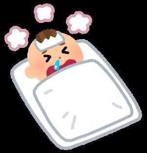 健康カラダ☆『お子さんが体調を崩した時に知っておきたいこと』
